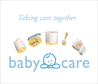 project mm babycare R2