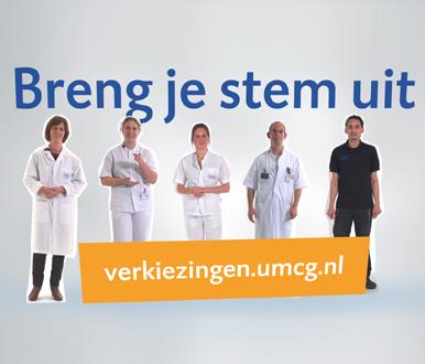 project vid UMCG OR R